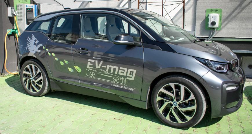 Recomandări privind încărcarea BMW i3